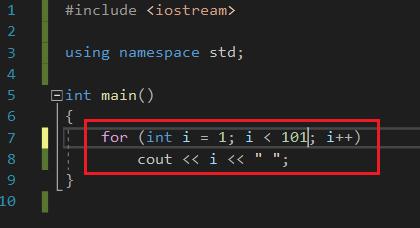 C++ dilinde bir kod parçacığı.