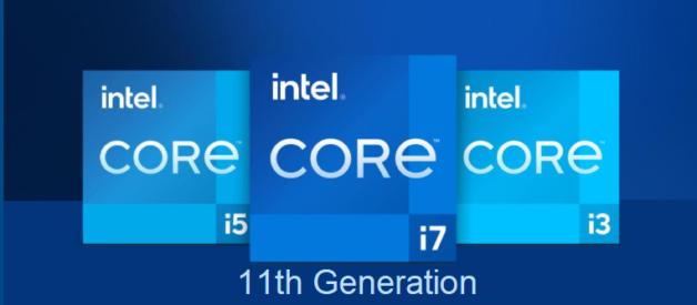 Intel 11. Nesil İşlemcilerini Tanıttı